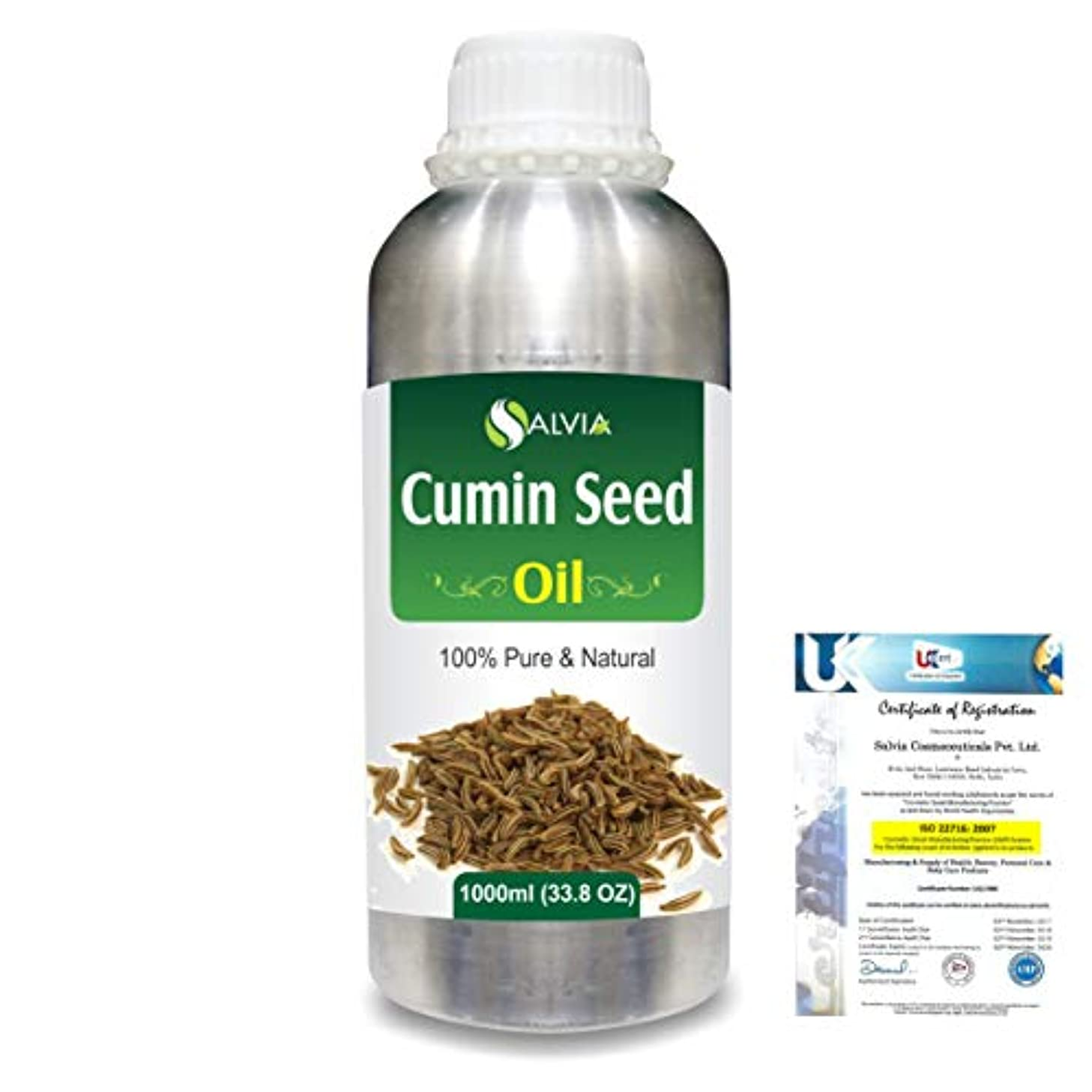 技術人間インディカCumin Seed (Cuminum Cyminum) 100% Pure Natural Carrier Oil 1000ml/33.8fl.oz.