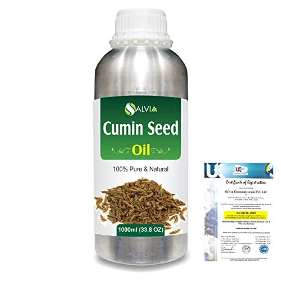 にはまって個人的な導体Cumin Seed (Cuminum Cyminum) 100% Pure Natural Carrier Oil 1000ml/33.8fl.oz.