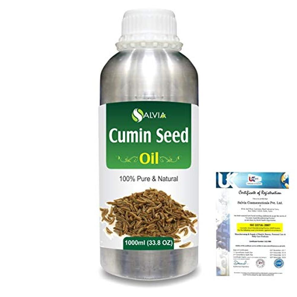 近代化するネット備品Cumin Seed (Cuminum Cyminum) 100% Pure Natural Carrier Oil 1000ml/33.8fl.oz.