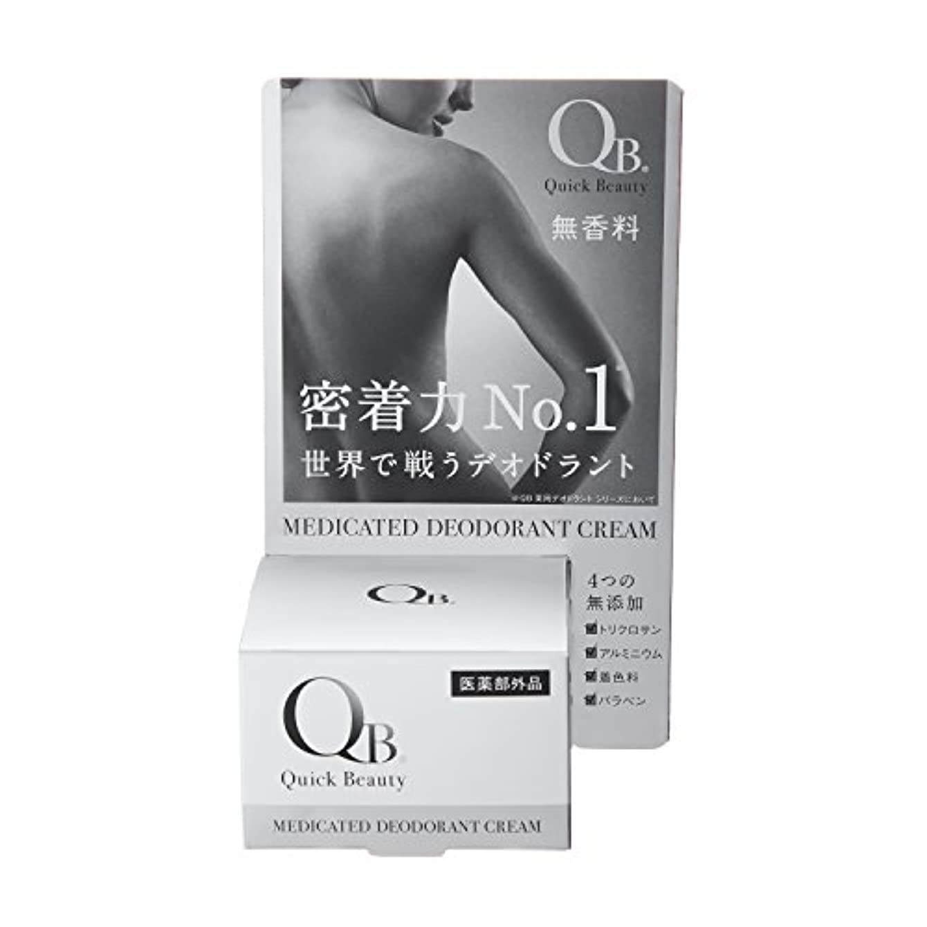 実際テンポ電報QB 薬用デオドラントクリーム 30g