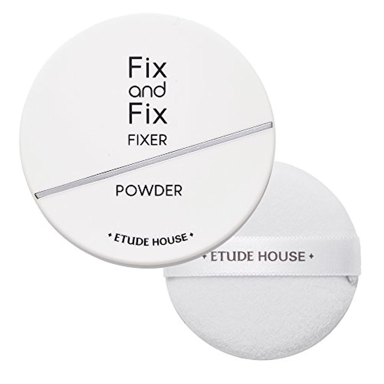 マサッチョ絶妙発揮するエチュードハウス(ETUDE HOUSE) フィックス&フィックス パウダーフィクサー