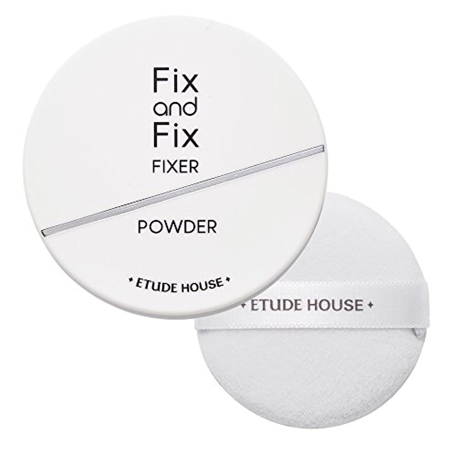 スポーツの試合を担当している人強制的家主エチュードハウス(ETUDE HOUSE) フィックス&フィックス パウダーフィクサー