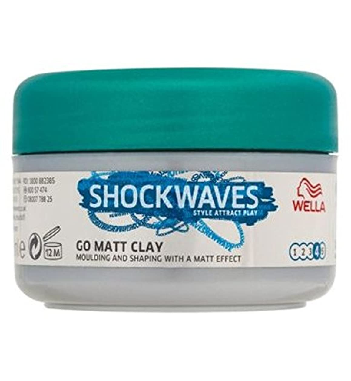 思いやりのある羊飼い予言するWella Shockwaves Extrovert Go Matt Clay 75ml - ウエラの衝撃波の外向性はマット粘土75ミリリットルを行きます (Wella Shockwaves) [並行輸入品]