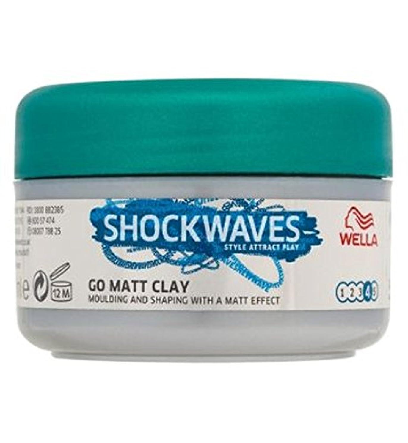メルボルンテナントわずかにウエラの衝撃波の外向性はマット粘土75ミリリットルを行きます (Wella Shockwaves) (x2) - Wella Shockwaves Extrovert Go Matt Clay 75ml (Pack of...