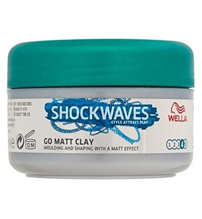 虚弱押し下げるベックスウエラの衝撃波の外向性はマット粘土75ミリリットルを行きます (Wella Shockwaves) (x2) - Wella Shockwaves Extrovert Go Matt Clay 75ml (Pack of...