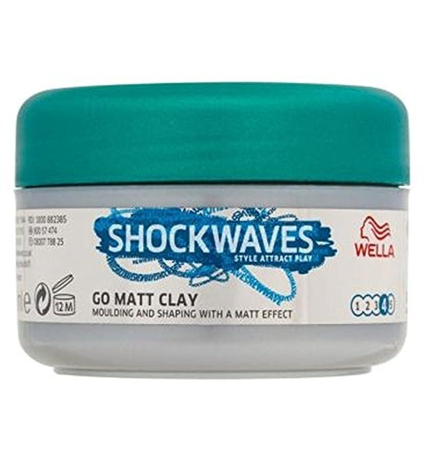 熟読硬さお互いウエラの衝撃波の外向性はマット粘土75ミリリットルを行きます (Wella Shockwaves) (x2) - Wella Shockwaves Extrovert Go Matt Clay 75ml (Pack of...