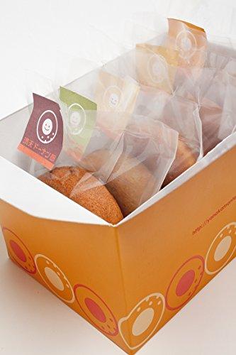 【谷中 満天 ドーナツ】 油で揚げていない 焼きドーナツ  6個セット (ギフトBOX)