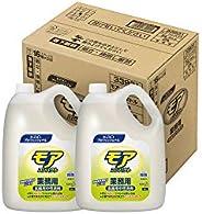 【ケース販売 業務用 食器用洗剤】 モア コンパクト 5L×2 (花王プロフェッショナルシリーズ)