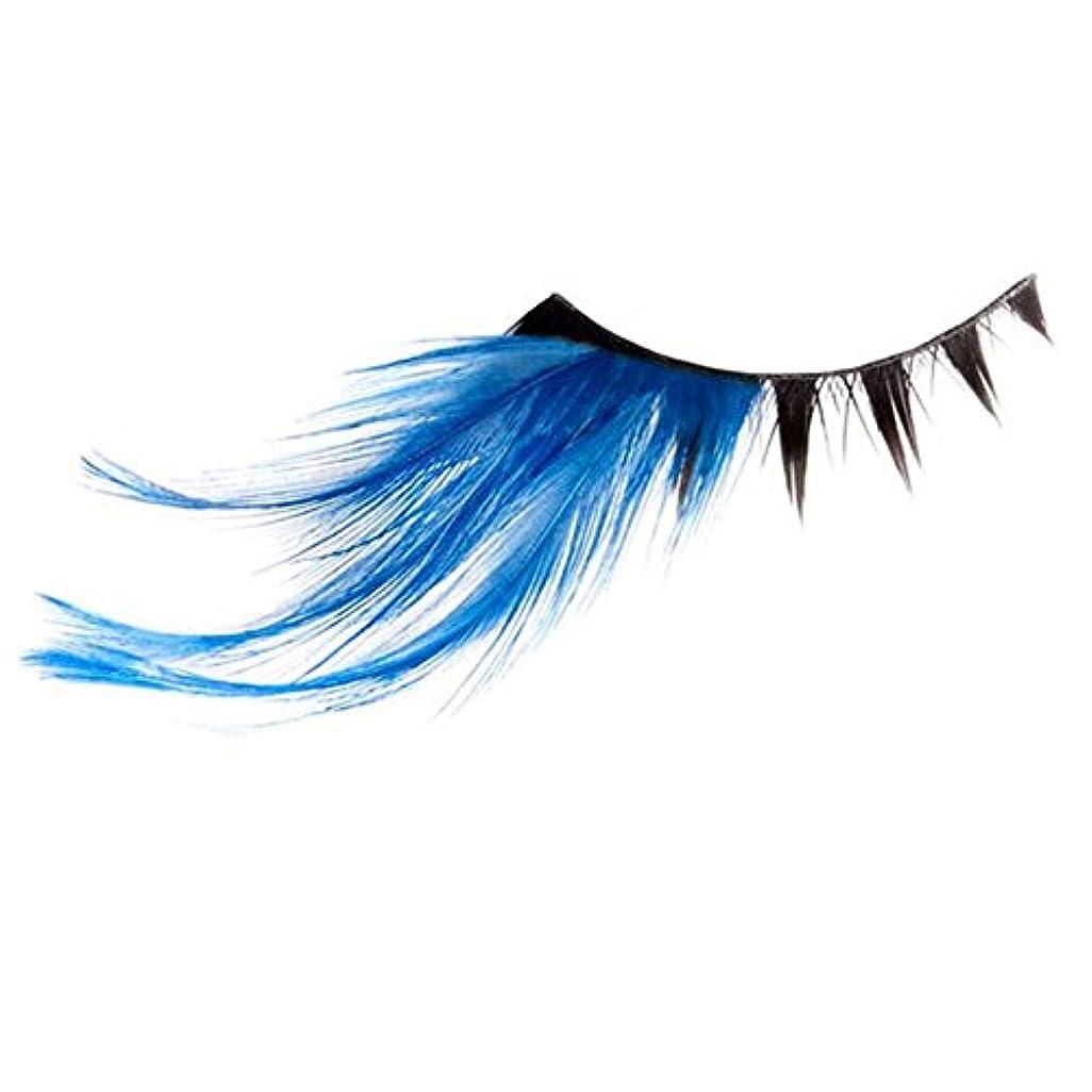 学校教育印象的衝突つけまつげ 羽つき フェザー付き グラマラスラッシュ ピンク ブルー ブラック アメリカ輸入 (ブルー)