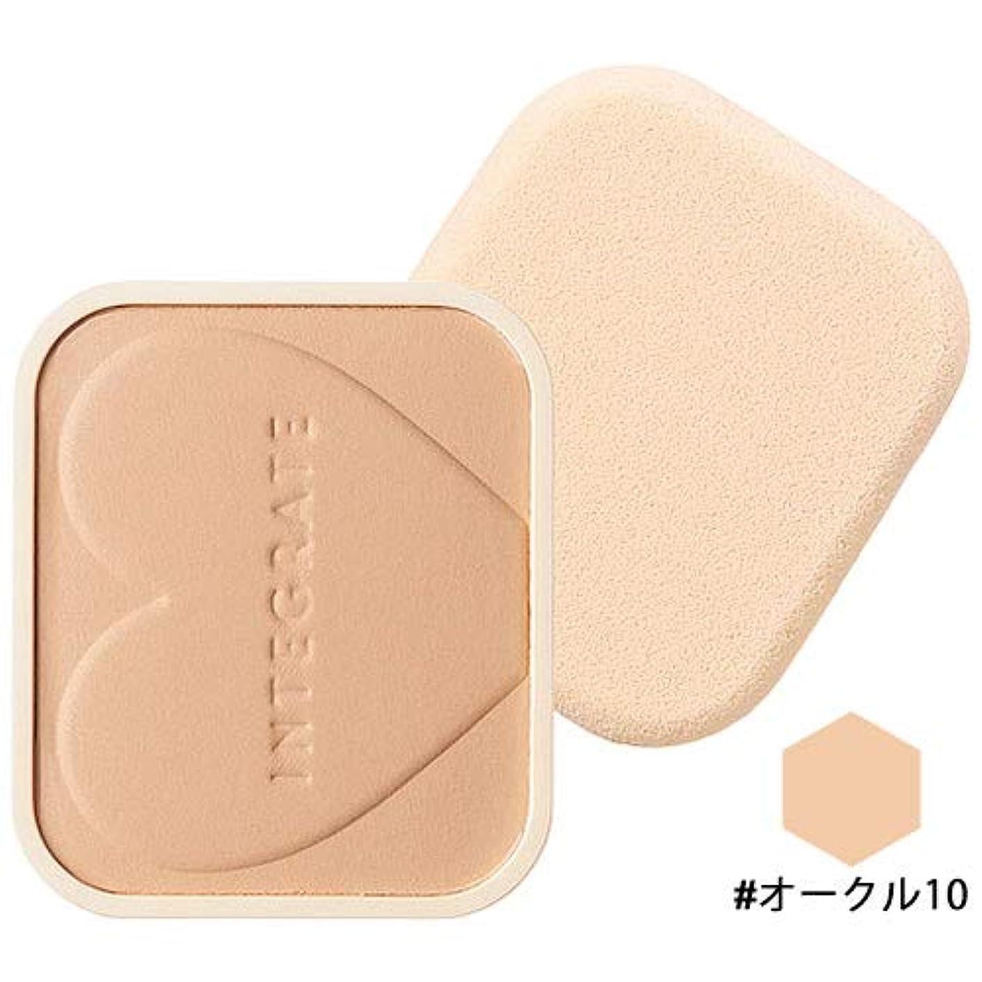ショートサンプル飢資生堂 SHISEIDO インテグレート プロフィニッシュファンデーション(レフィル) #オークル10 [並行輸入品]