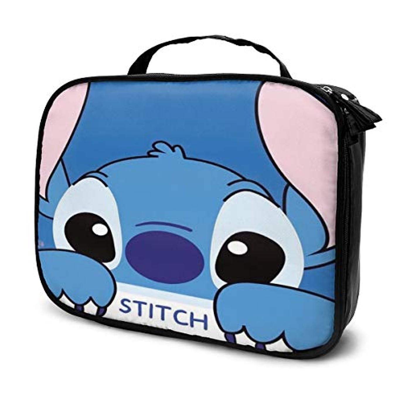 突撃請求小学生Daituスティッチ 化粧品袋の女性旅行バッグ収納大容量防水アクセサリー旅行
