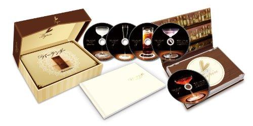 『バーテンダー DVD-BOX』の1枚目の画像