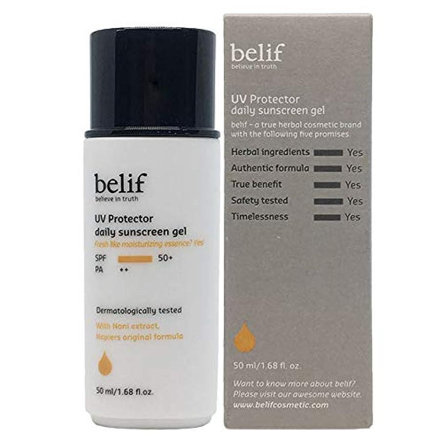 臭い喉が渇いた滑り台Belif(ビリーフ)UV Protector Daily Sunscreen Gel 50ml/ビリーフUVプロテクター サンスクリーン ジェル