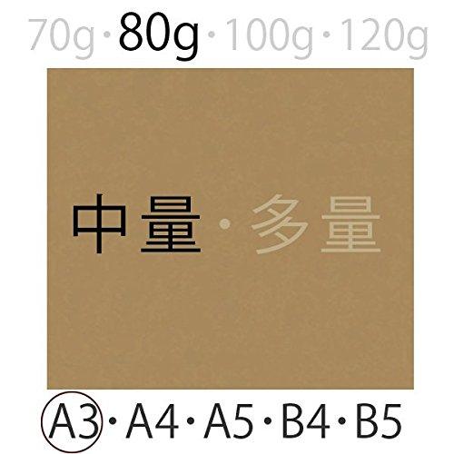 [해외]미 ? 크래프트 (중형) [80g] (완뿌)/Unbleached craft (medium) [80 g] (wamp)