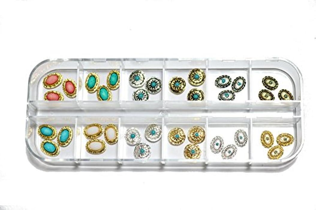 想像力気質ストレージ【jewel】ネイティブターコイズ セット12種類 各3個入り ジュエリーパーツ コンチョ
