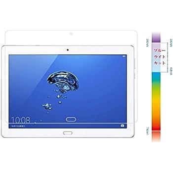 【 タブレット ブルー ライト カット ガラス フィルム 】Huawei Mediapad M3 Lite 10 WP ブルーライト 削減 目にやさしい 強化ガラスフィルム 98% 高透過率 9H硬度 2.5D丸いエッジ 極薄0.26MM 気泡ゼロ 耐衝撃 飛散防止 貼り付け簡単