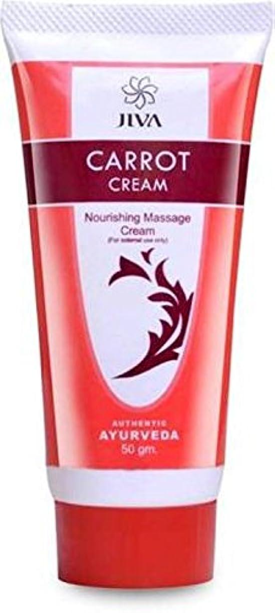 許容できるどこかジョージバーナードJiva Ayurveda Carrort Cream