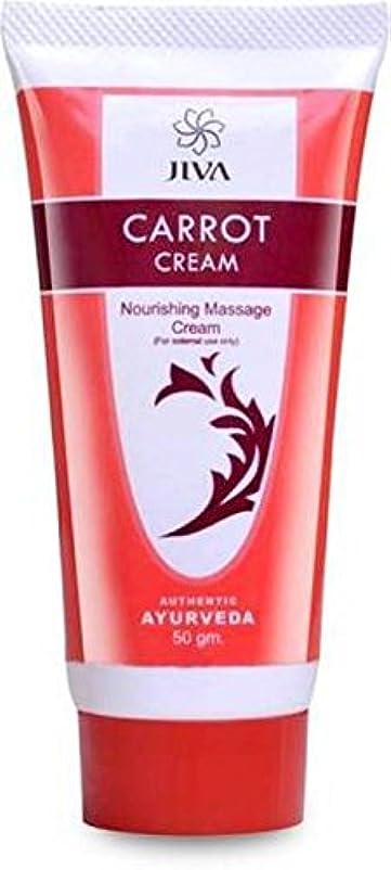 ちょうつがい素晴らしき彫刻Jiva Ayurveda Carrort Cream