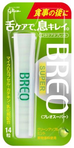 グリコ ブレオスーパー タブレット(BREOSUPER)<グリーンアップルミント> 14粒×5個