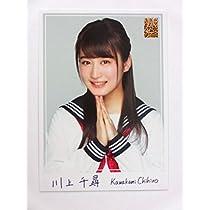 NMB48 トレーディングコレクション2【N046川上千尋】ノーマルカード/手書きメッセージカード(印刷)