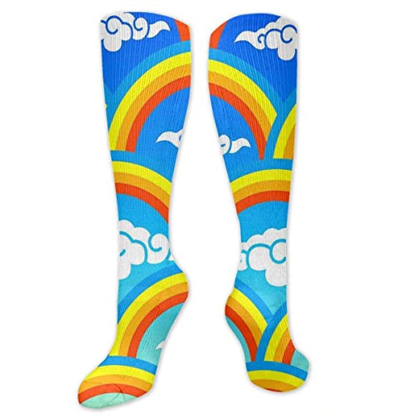 対処世界的に結紮靴下,ストッキング,野生のジョーカー,実際,秋の本質,冬必須,サマーウェア&RBXAA The Rainbow and Cloud Socks Women's Winter Cotton Long Tube Socks...