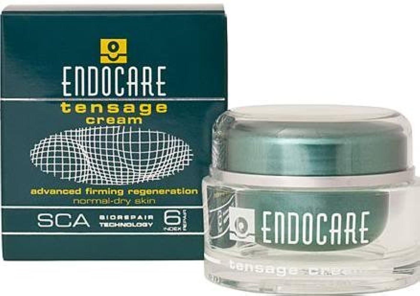 ドームパーチナシティ確かにEndocare Tensage Cream 30 ml [並行輸入品]