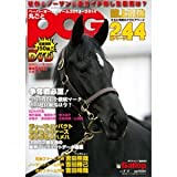 週刊Gallop 臨時増刊 丸ごとPOG 2013?2014  [雑誌]