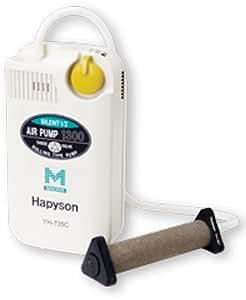 ハピソン(Hapyson) YH-735C 乾電池式エアーポンプミクロ