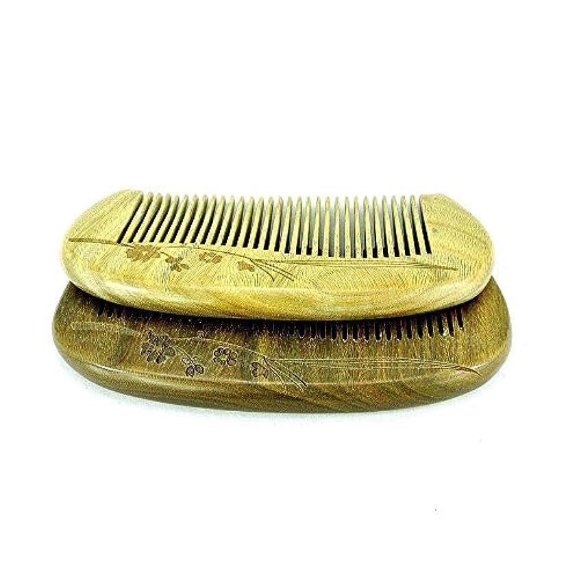 スカリーそして労苦Fashian木製くし、ナチュラルグリーンサンダルウッドの木製くし手作りの髪のくし抗静的 ヘアケア