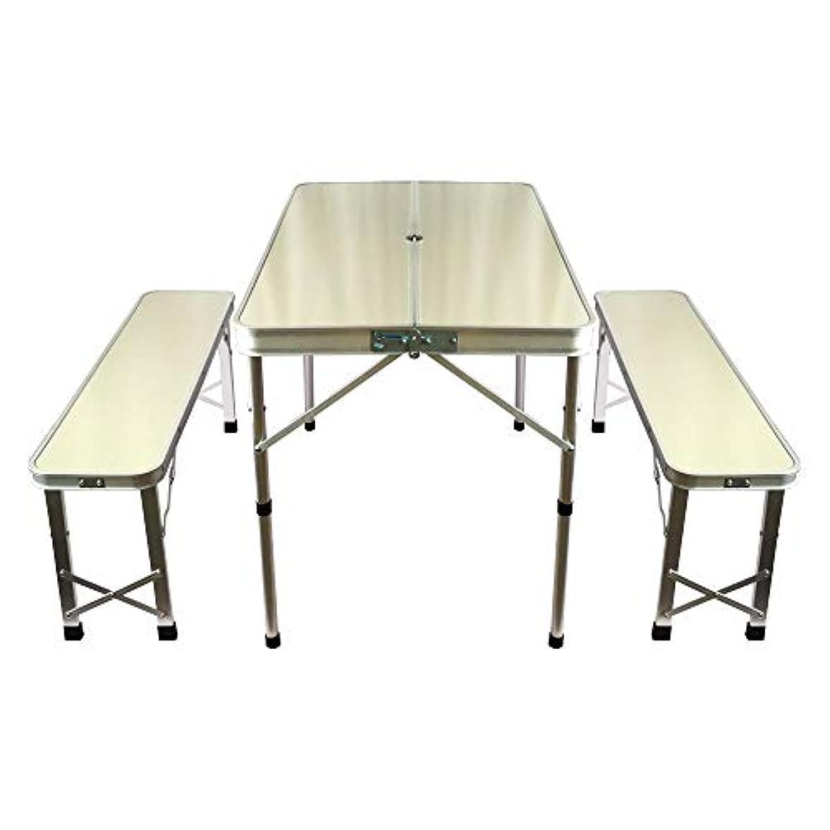 狂うスプーンドキドキHewflitベンチチェア付きアウトドアテーブル 折りたたみレジャーテーブル 高さ2段階 調節可能 ベンチセット キャンプ用品 [並行輸入品]