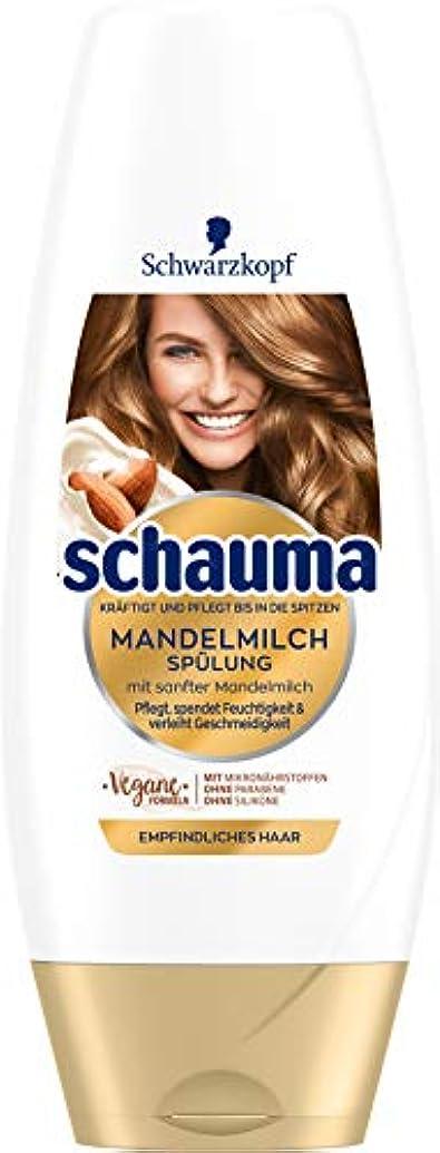 サージ水素悪化させるSchaumaアーモンドミルクコンディショナー250 ml