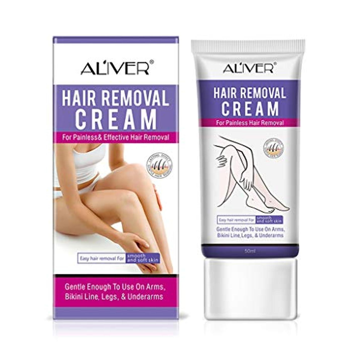 休憩するセメントコントロール脱毛 温和無痛 敏感肌適当な、 腋毛の足の足の毛と太もものためのALIVER脱毛軟膏、安全で便利、細かい髪を取り除き、メイクをより親しみやすくする