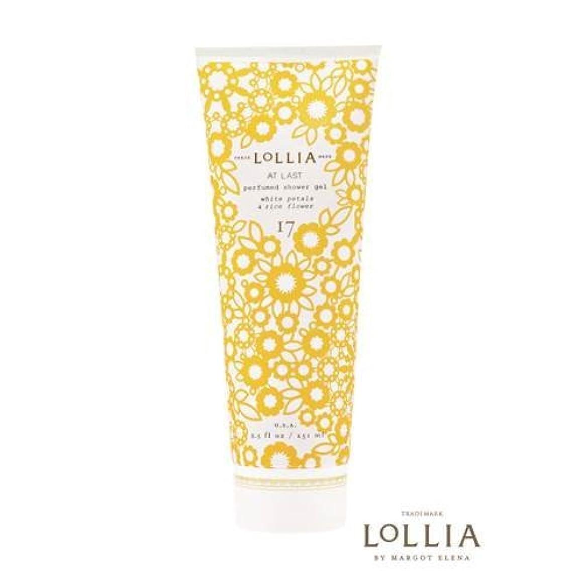 版湿った揺れるロリア(LoLLIA) パフュームドシャワージェル AtLast 251ml(全身用洗浄料 ボディーソープ ライスフラワー、マグノリアとミモザの柔らかな花々の香り)