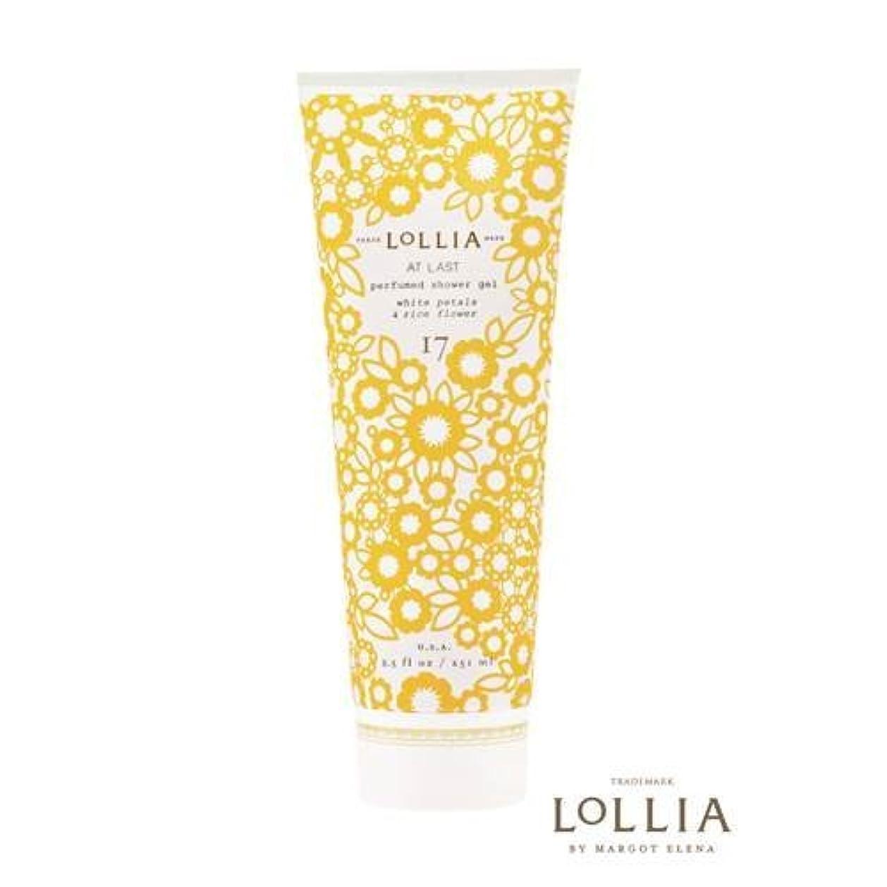 たらい半島乏しいロリア(LoLLIA) パフュームドシャワージェル AtLast 251ml(全身用洗浄料 ボディーソープ ライスフラワー、マグノリアとミモザの柔らかな花々の香り)