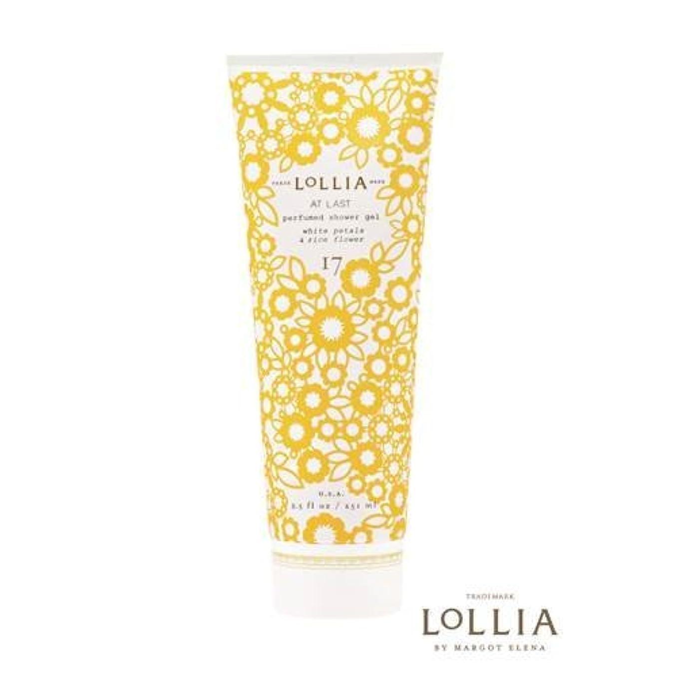 寛大さファンブル確かなロリア(LoLLIA) パフュームドシャワージェル AtLast 251ml(全身用洗浄料 ボディーソープ ライスフラワー、マグノリアとミモザの柔らかな花々の香り)