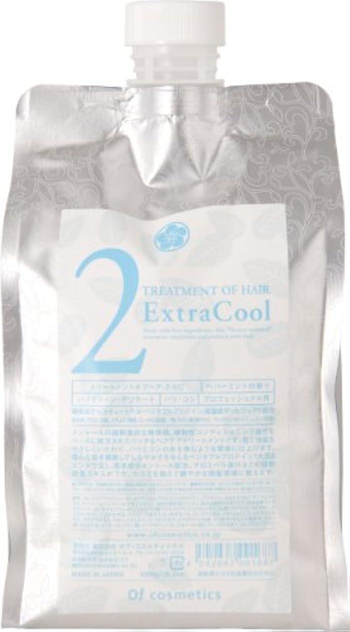 オブ?コスメティックス トリートメントオブヘア?2-EC エコサイズ(ペパーミントの香り) 1000g