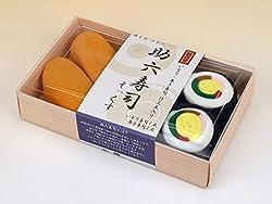 助六寿司ソックス 3足セット フリーサイズ(22-27cm)