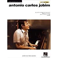 JAZZ PIANO SOLOS アントニオ・カルロス・ジョビン