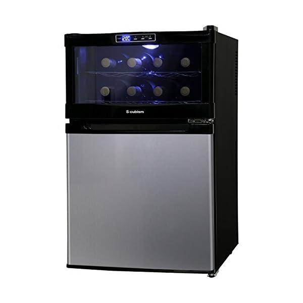 エスキュービズム 冷蔵庫一体型ワインクーラー ...の紹介画像2