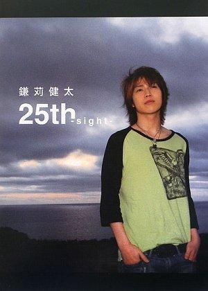 鎌苅健太写真集25th-sight-