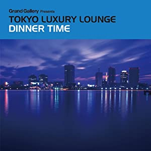 Grand Gallery presents TOKYO LUXURY LOUNGE DINNER TIME