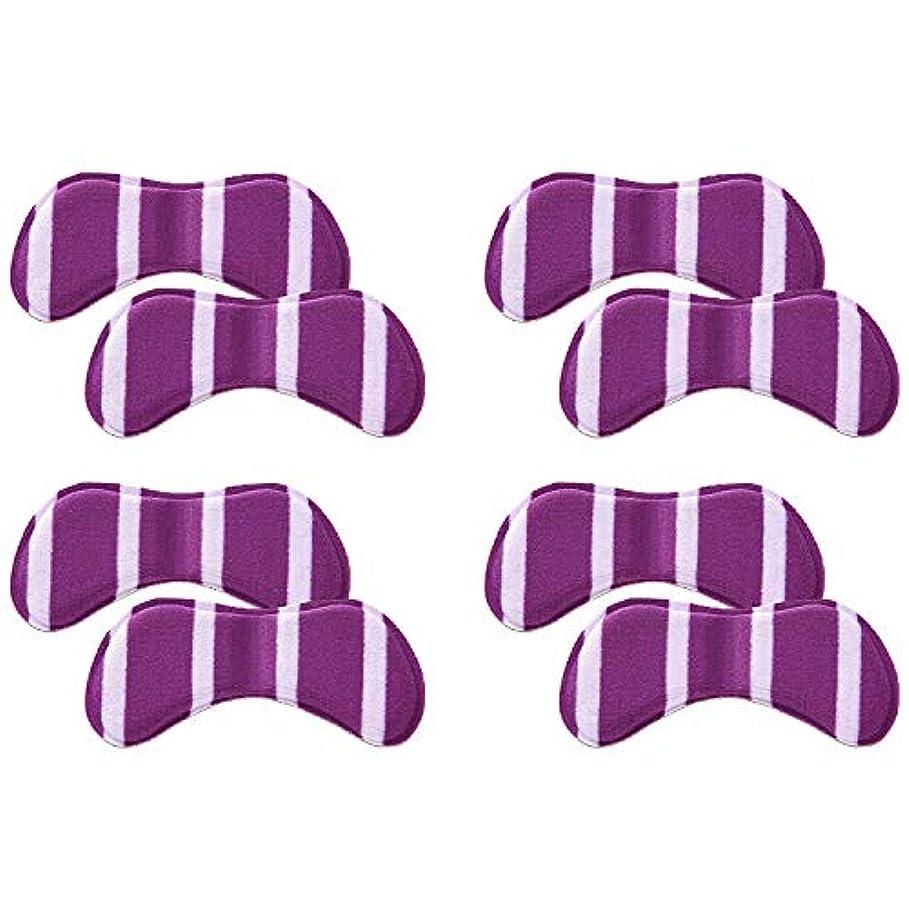 フォーカススパイアライメントナイロン 靴擦れ防止パッド パカパカ防止 クッション(パープルストライプ )