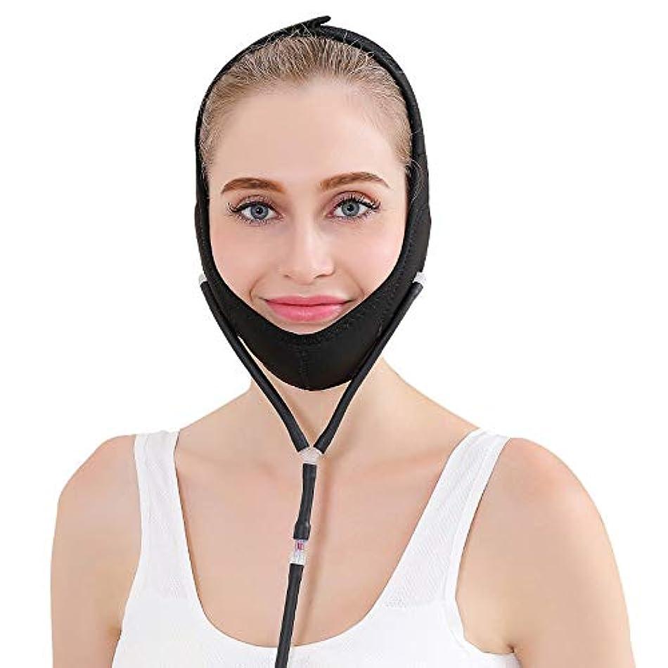 オフセット頭蓋骨ブレークYOE(ヨイ) エアー 顔やせ マスク 小顔 ほうれい線 空気入れ エアーポンプ 顔のエクササイズ フェイスリフト レディース (フリーサイズ, ブラック)
