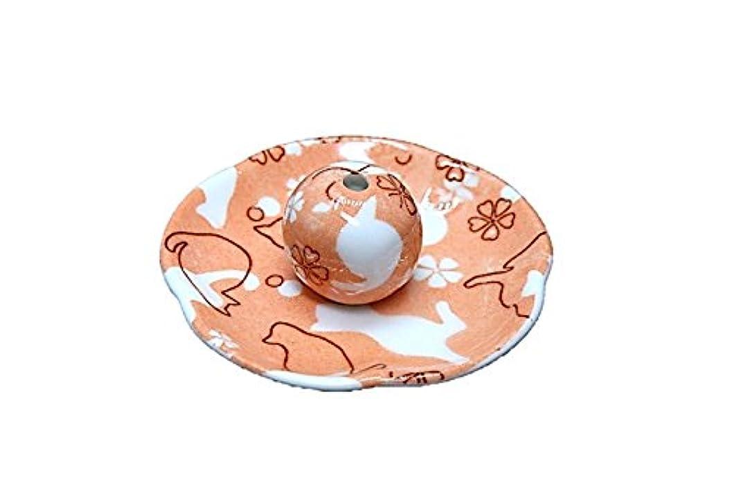 要求塩外交ねこランド オレンジ 花形香皿 お香立て ネコ 猫 ACSWEBSHOPオリジナル