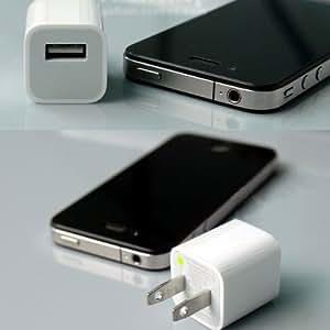 USB電源アダプタ MB352J/B iPhone4S/ 4/ 3GS/ iPod用 USB充電
