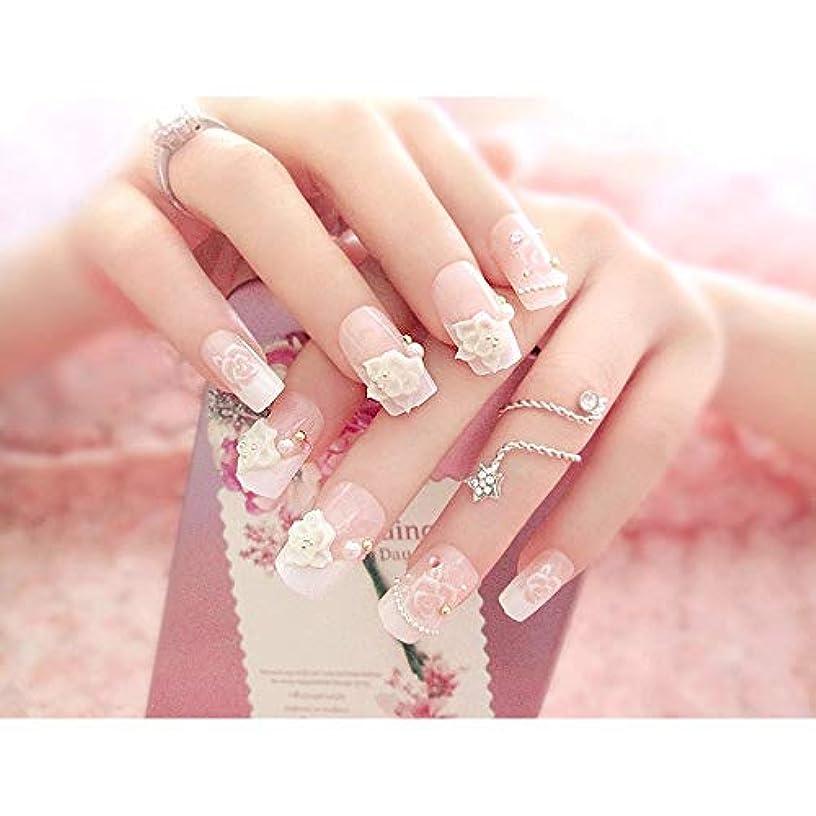 眠いですくまマダムBOBIDYEE ホワイト+ピンクは、偽の釘24ピース箱入りフェイクネイルパール花の花嫁ネイルステッカーを完成しました (色 : 24 pieces)
