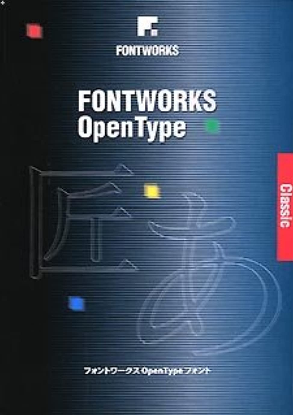 動物園マウント抗議フォントワークス OpenTypeフォント マティスPro-EB for Windows版