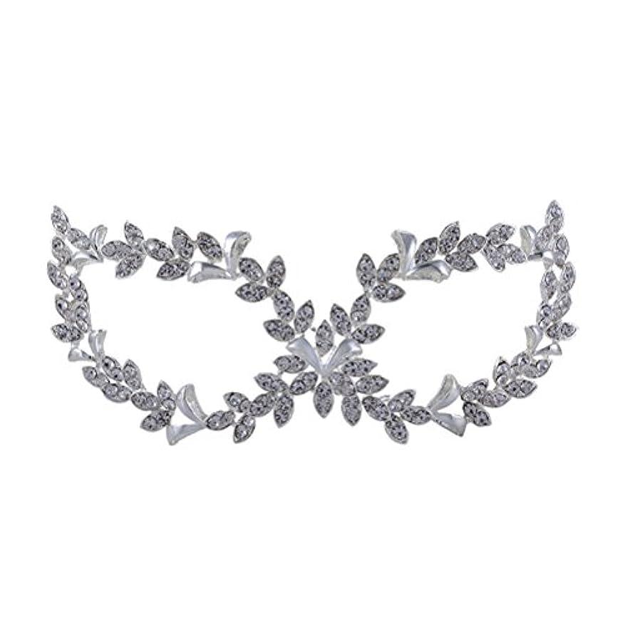 なしでモノグラフ郡ROSENICE 仮面舞踏会マスク 調節可能