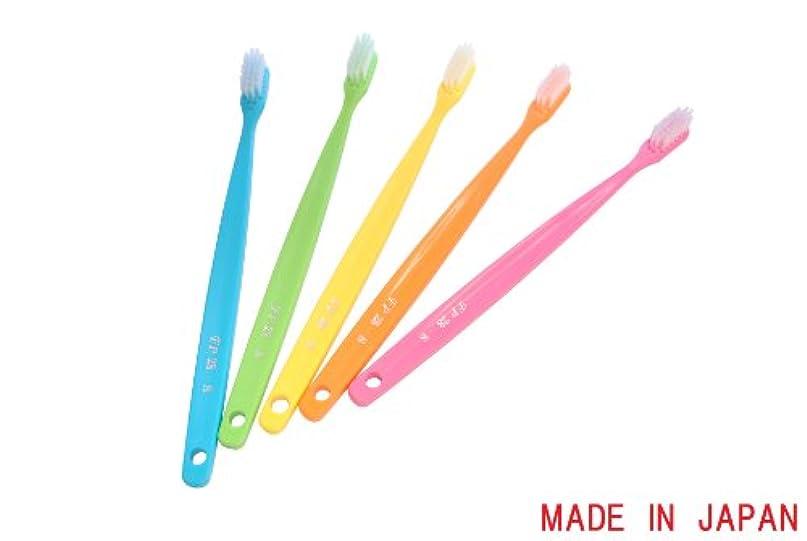 とネックレット味付け【日本製】 20本入り(5色各4本) 歯科医院向歯ブラシ FP28-S(やわらかめ)