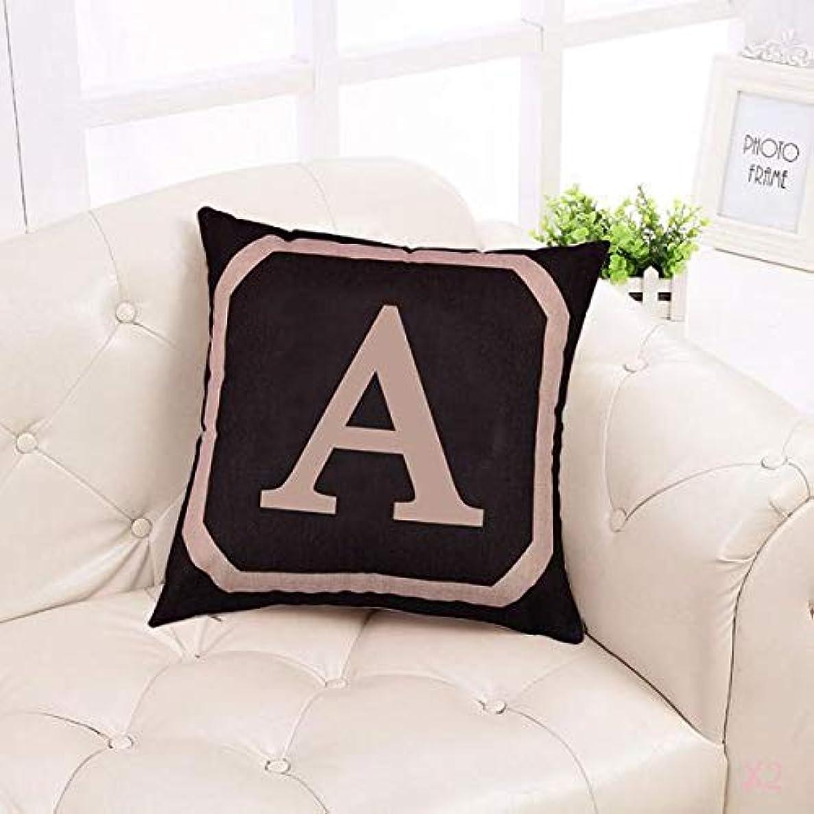 代わりに生産性苦悩FLAMEER 正方形の綿のリネンスローピローケース腰クッションカバーベッドソファ装飾A